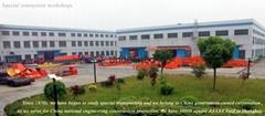 China Supro Heavy Transporter Manufaturer Co.,Ltd