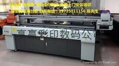 二手越达2513uv平板打印机
