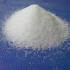 Food grade White crystal granule DAP Diammonium phosphate