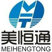 Guangzhou Milestone Electronic Technology Co., Ltd