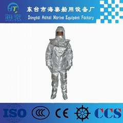 Protective clothing for proximity fire fighting fire proof suit