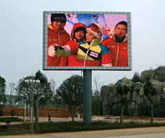 led stadium tv screen led panel wall video aluminium frame p3 p2.5 p4 p5 p6 p8
