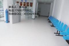 碩馳商用PVC地板 醫用塑膠地膠 工裝地板