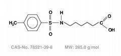 Water Soluble Antirust  Monobasic Carboxylic Acid 75%