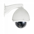 2.1MP HD 20X Low Lux PTZ Dome Camera