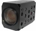 3MP HD 22X Low Lux Block Module