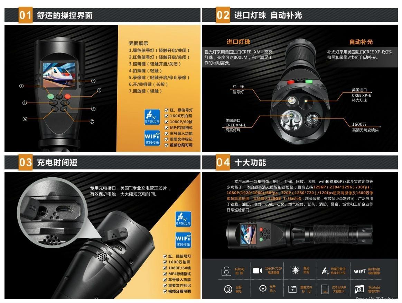 防爆智能巡檢儀強光攝錄手電筒 5