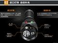 防爆智能巡檢儀強光攝錄手電筒 2