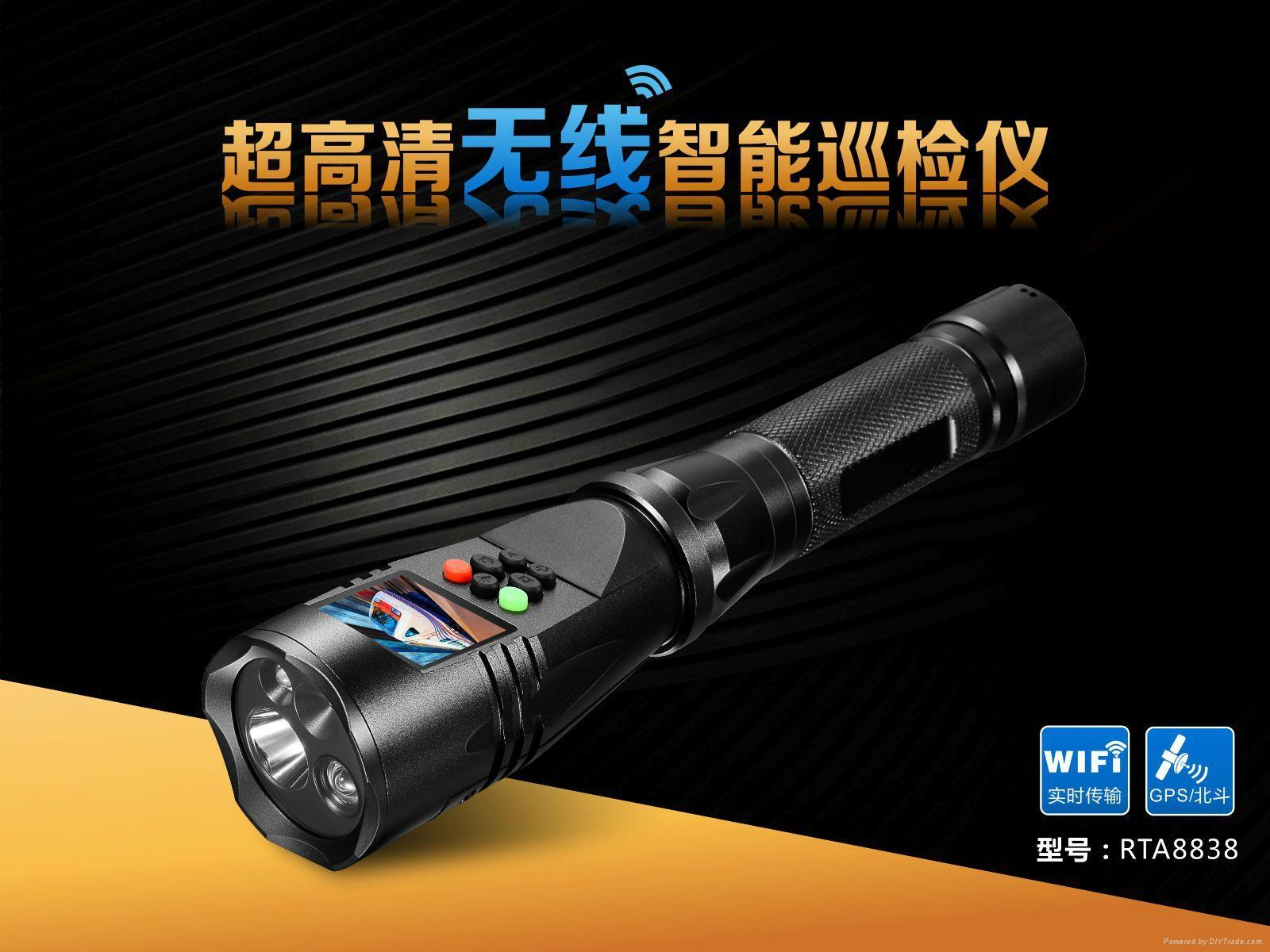 防爆智能巡檢儀強光攝錄手電筒 1