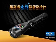 防爆智能巡檢儀強光攝錄手電筒