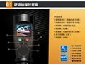 防爆智能巡檢儀強光攝錄手電筒 3