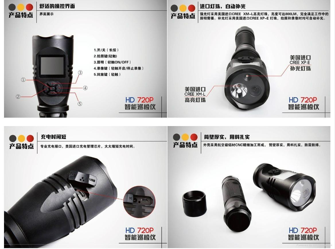 防爆智能巡檢儀強光帶屏攝錄手電筒 5