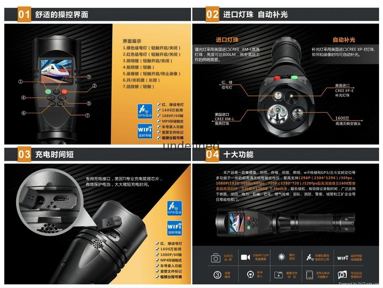 強光攝錄手電筒 1