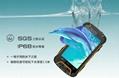 华度HG03智能三防手机 3