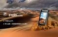 华度HG03智能三防手机 5