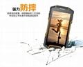 华度HG04 三防智能手机 2