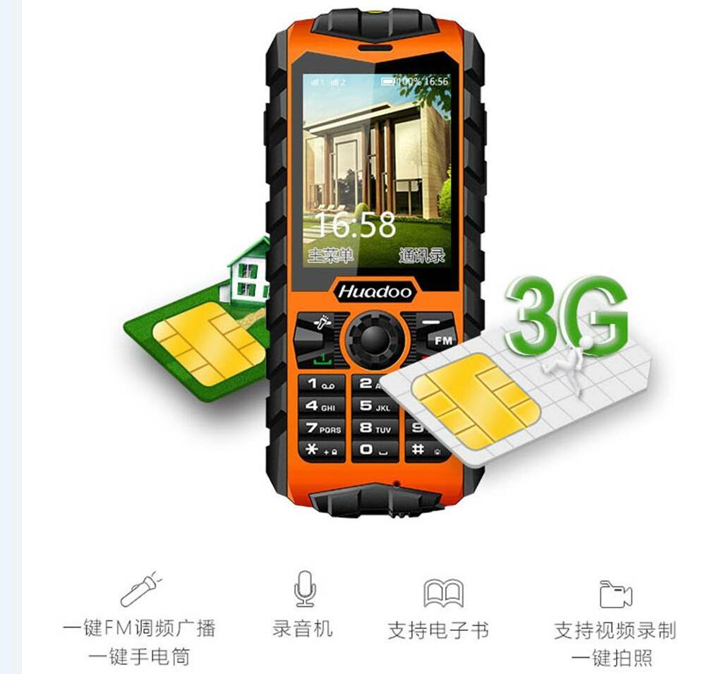 华度 H3 三防功能手机 3