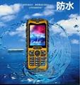 华度 H3 三防功能手机 5