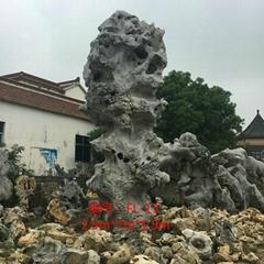 广德县新杭镇成林风景石销售经营部