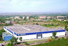 AMB Inkjet Material Co.,Ltd.