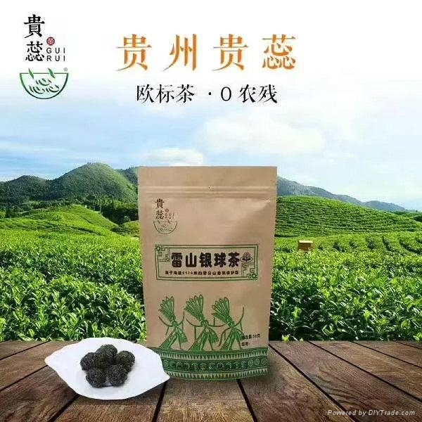High Quality Silver Needle tea , No pesticides residue, Pass Eurofins test 3
