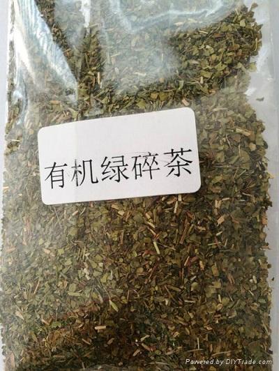 Lower Price Organic Finny Green Tea 4