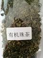Lower Price Organic Gunpowder Green Tea 4