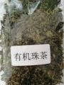 Lower Price Organic Gunpowder Green Tea 5