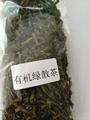 Lower Price Organic Loose Green Tea 3