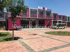 Shandong Heya Construction Tech Co.,Ltd.