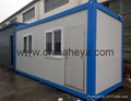 HEYA 20' flat pack container simple house 5