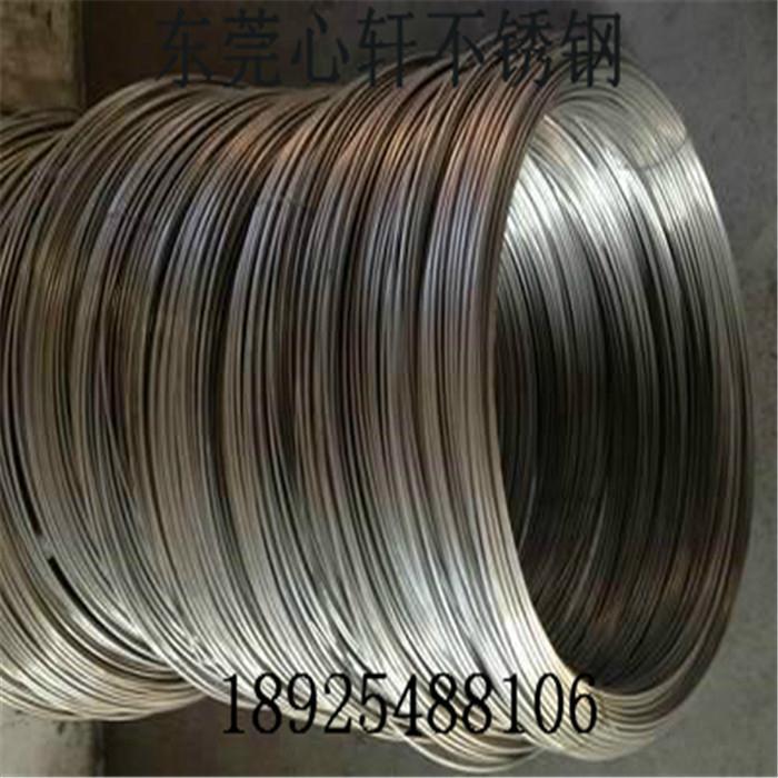 供应SUS201不锈钢螺丝线 规格全  3