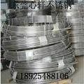 供应SUS201不锈钢螺丝线 规格全  4