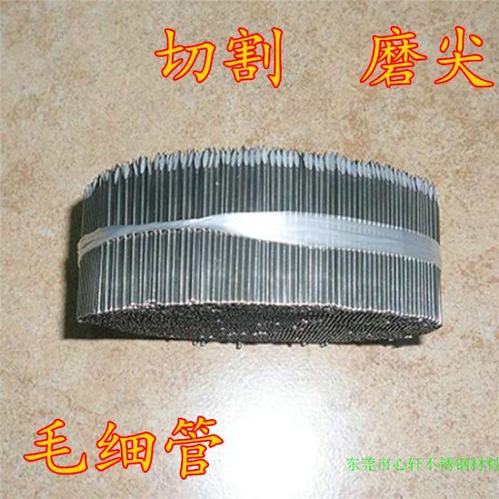 厂家供应各种规格不锈钢管304不锈钢毛细管 1