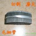 厂家供应各种规格不锈钢管304