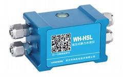 武汉华和技术WH-HSL液压式静力水准仪智能传感器