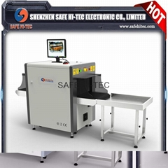 X-ray baggage scanner for hotel and airport