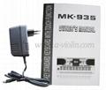 61 Keys Electronic Keyboard Electric Organ Keyboard (MK-935) 2