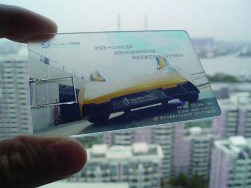 卡片U盘透明设计印刷LOGO工厂批发定制电子礼品 1