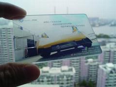 卡片U盘透明设计印刷LOGO工