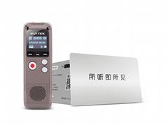 上海科大訊飛聽見錄音筆套裝