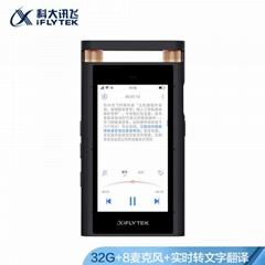 科大訊飛智能錄音筆SR501