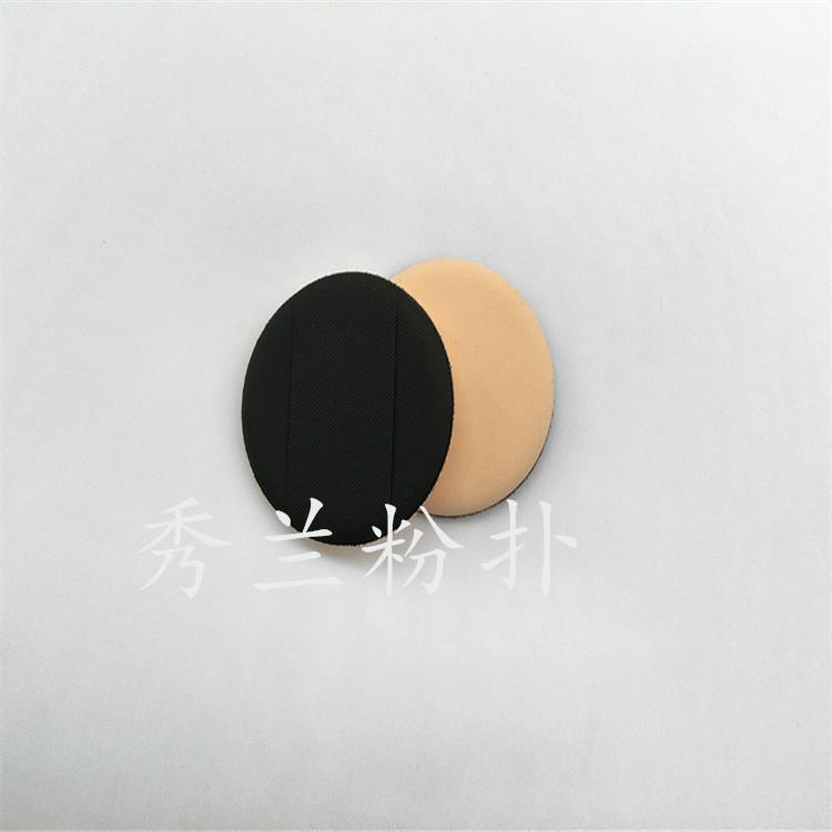 粉撲生產廠家_連續10年為國際品牌做OEM貼牌的秀蘭粉撲生產廠家 3