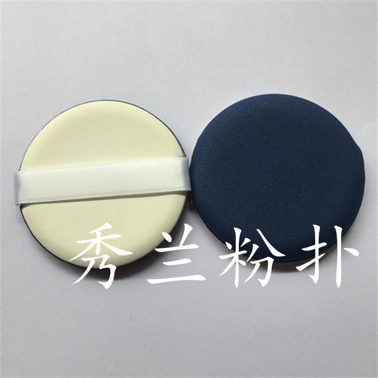 粉撲生產廠家_連續10年為國際品牌做OEM貼牌的秀蘭粉撲生產廠家 4