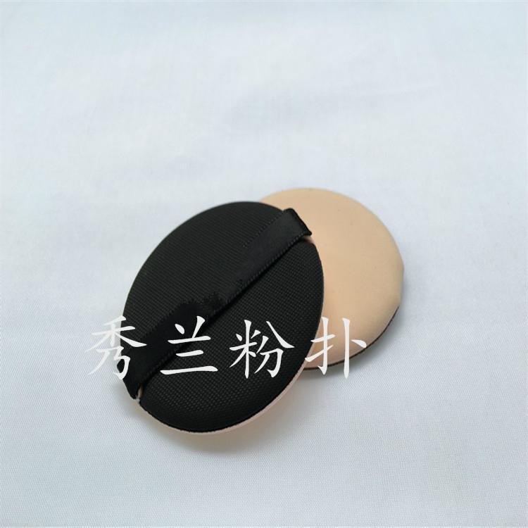 粉撲生產廠家_連續10年為國際品牌做OEM貼牌的秀蘭粉撲生產廠家 5