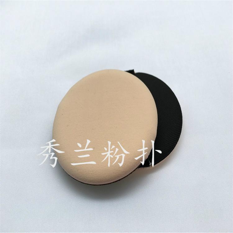 粉撲生產廠家_連續10年為國際品牌做OEM貼牌的秀蘭粉撲生產廠家 1