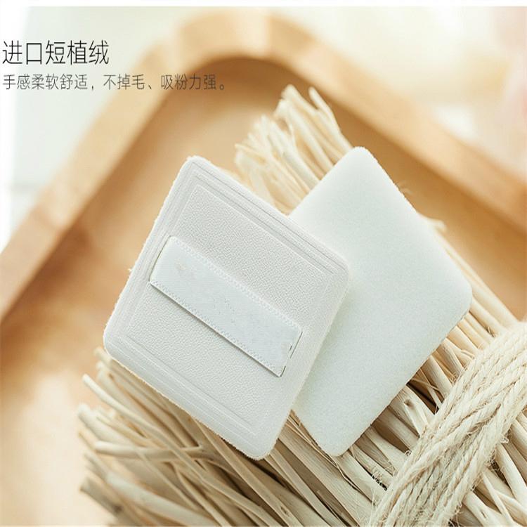 蜜粉撲_廣州秀蘭蜜粉粉撲廠家嚴格把控蜜粉粉撲材料質量 4