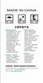 混凝土防腐保護劑、硅烷㓎漬劑、硅烷防腐防水劑 2