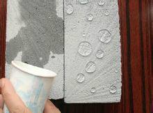 有機硅防水劑、水性防水劑、防水劑 2