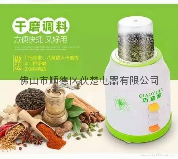 正品巧宜家SY-109S多功能搅拌机果汁机料理机厂家直销 1